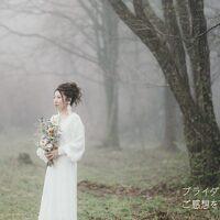 先輩花嫁さまご紹介 21′ 5月式